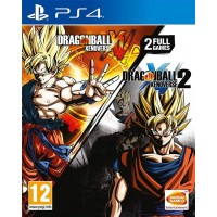 Dragon Ball Xenoverse And Dragon Ball Xenoverse 2 Double Pack (PS4)