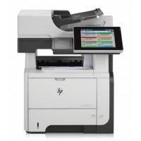 HP LaserJet Ent 500 MFP M525f (CF117A)