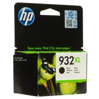 hp 932xl black officejet ink cartridge (CN053AE)