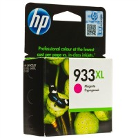 hp 933xl magenta officejet cartridge (CN055AE)