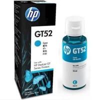 HP GT52 CyanInk Bottle za 8000 strani (M0H54AE)