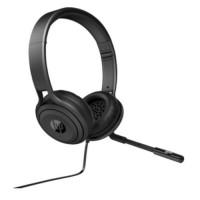 Slušalke HP USB 500 Headset (1NC57AA)