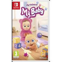 MY UNIVERSE: MY BABY (Nintendo Switch)