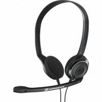 Slušalke Sennheiser PC 8 USB (504197)